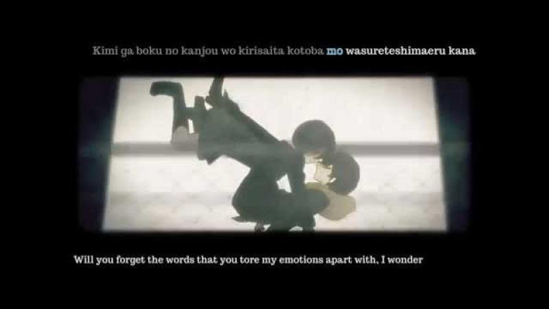 40mP ft. Yuikonnu - Ame to Asphalt [Karaoke ON VOCAL] [English Subbed]