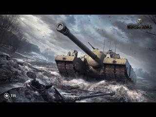 World of Tanks T95 - 5 Kills 6,2K Damage
