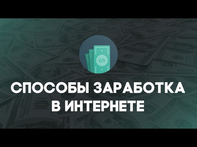 Вебинар клуба LEGKO о том как с 1$ заработать 1024 $ за 2 месяца