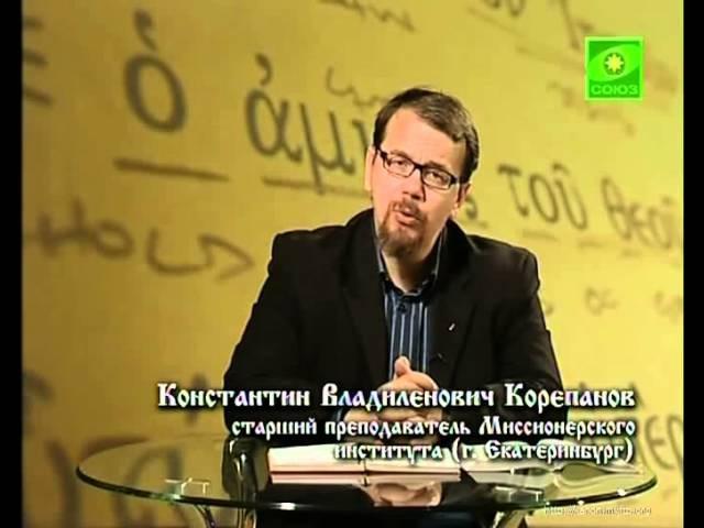 178. Приговорённые к смерти. Исследуйте Писания(06.11.2012)