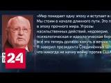 Агитпроп авторская программа Константина Семина. Последний выпуск от 03.12.16