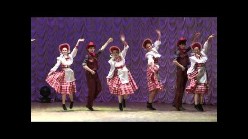 Ансамбль танца РАДОСТЬ г Мурманск танец Кантри