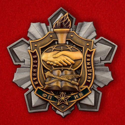 Знак Фрачник Военная Академия ФП ИВ Беларусь