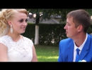Алексей и Анастасия. 06.08.2016