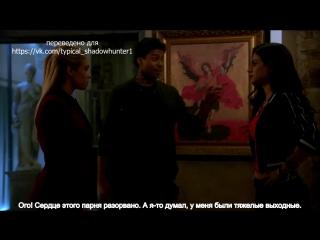 Shadowhunters 2x04 Sneak Peek 2 День гнева (rus.sub)