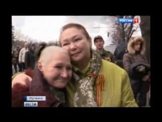 Второй День Победы в Луганске! Первая Годовщина взятия управления СБУ