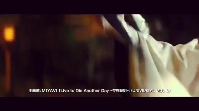 Instagram video by Miyavi Lee Ishihara • Feb 7, 2017 at 150am UTC