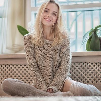 Анастасия Холод