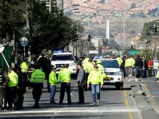 В столице Колумбии в результате мощного взрыва пострадали 30 человек
