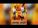Возвращение на дикий пляж (1998) | L.E.T.H.A.L. Ladies: Return to Savage Beach