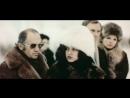 Верой и правдой. 2 серия (Мосфильм, 1979)