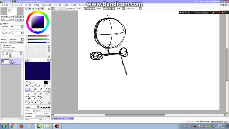 как я рисую в саи
