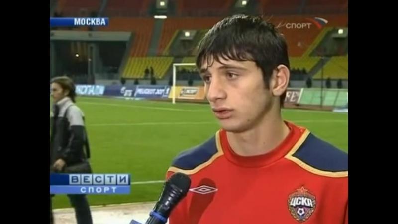 Кубок УЕФА 2008/2009 ЦСКА-Депортиво Группа H 1-й тур(Вести Спорт)