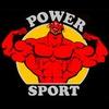 POWER SPORT. Спортивное питание, тренажеры