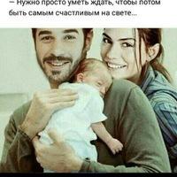 Аватар Нозанин Комиловой