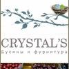 Crystal's - Делаем украшения своими руками