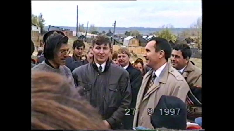 Заволжье Чувашии - пос.Сосновка - 27.09.1997г.