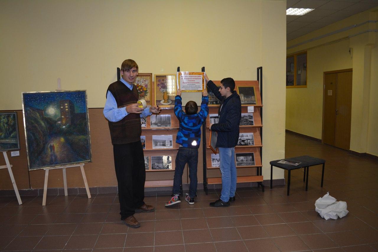 установка выставки детьми
