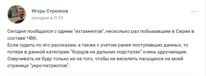 """""""Мы смогли вступить в юридическую войну с Россией"""", - министр юстиции Петренко - Цензор.НЕТ 6620"""