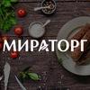 Мираторг
