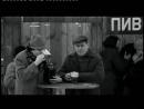 Шукшинские рассказы. Сапожки 2008