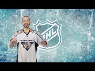 Проброс погоды. Как закадрить Александра Овечкина в НХЛ