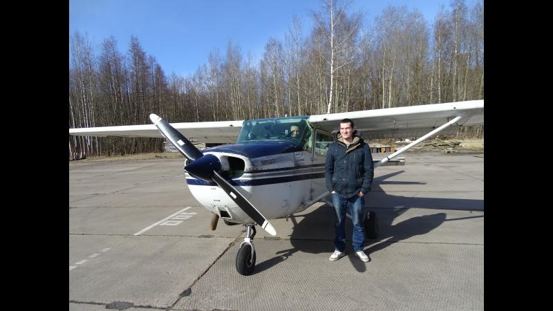 Бычье поле Cessna 172 - 09.04.2017