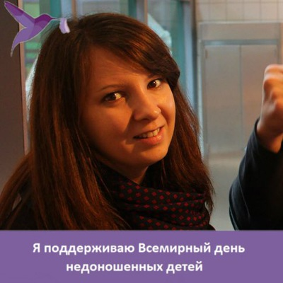 Мария Миронцева