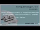 Павел Смеян и Татьяна Воронина - Ветер перемен
