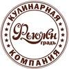 """""""Фьюжн Градъ""""  доставка еды в Томске"""