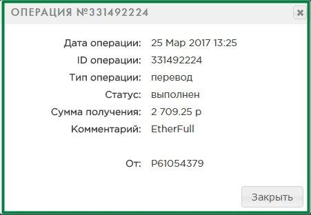 🆕 EtherFull 🆕 НОВЫЙ ПРОЕКТ от ПРОВЕРЕННОГО админа! СТАТУС ПЛАТИТ!!! ✳