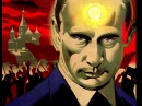 Путин приглашает в СССР 2.0 | Putin invite in USSR 2.0. Music by Darkman007