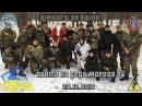 Страйкбол Охота на деда мороза 2  Airsoft Hunting for Santa Claus