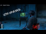 SAW the video Game - 1 - Игра началась