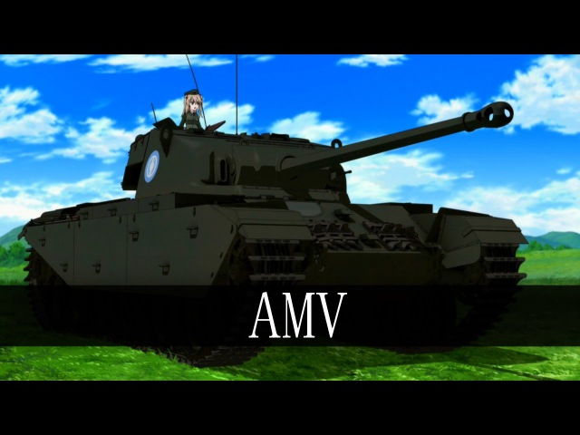 Girls und Panzer der Film【AMV】Warriors ᴴᴰ