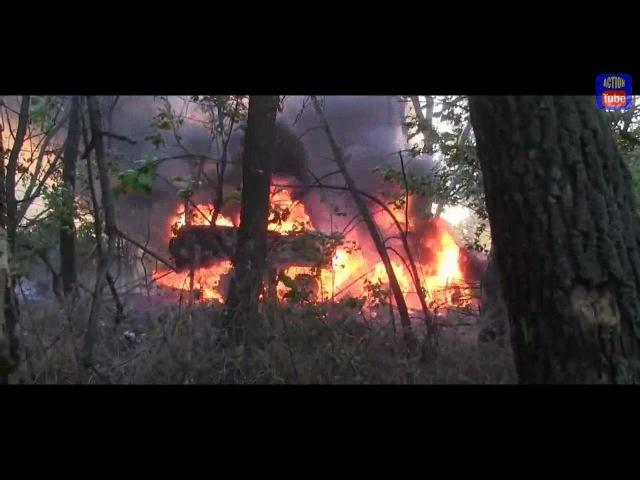 Боевики атакуют колонну ВСУ Militians attack Ukr convoy