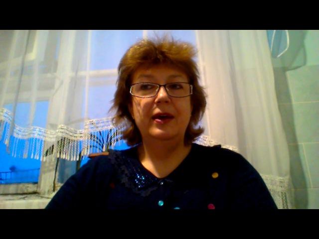 Отзыв Н. Тинской от Наталии Иванниковой на курс Основы Таро. Просто и Понятно