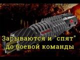 Сообщение о российских ракетах-кротах на побережье США напугало американцев
