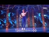 Танцы на тнт алена двойченкова санкт петербург