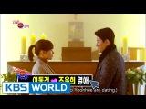 [Видео] 170306 Говорят о травме Джун Кея @ KBS World Entertainment Weekly