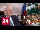 Рыжков до сих пор не уверен что за ГКЧП не стоял Горбачев
