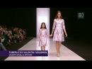 Неделя моды в Москве Faberlic by Valentin Yudashkin