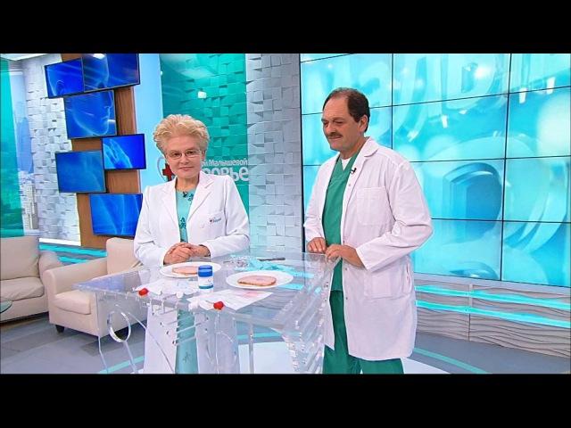 Здоровье. Что увас вжелудке? Экспресс-тест.(06.11.2016)