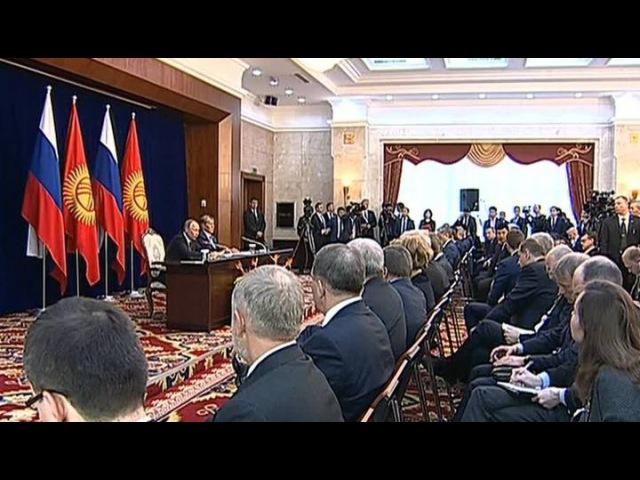 Вести.Ru: Путин: если Киргизии не нужна база, российские военные уйдут
