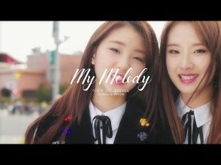 이달의 소녀/하슬여진 (LOOΠΔ/HaSeulYeoJin)