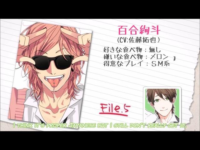Drama CD Yarichin Bitch Club Character Profile eng subs