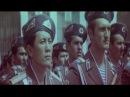 Военный марш в Алма Ате 26 августа 1920 года
