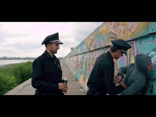 ПТН ПНХ | Новая Полиция против Граффити