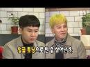 Infinite Challenge 무한도전 - G-Dragon makes jacket look gorgerous! 20161217