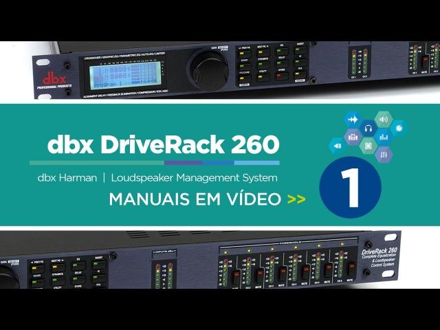 Dbx DriveRack 260 - 1 de 3